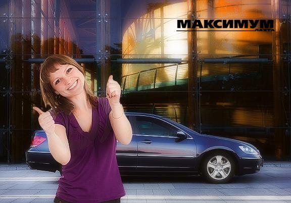 Продажа автомобилей через автосалон – оперативно, безопасно и очень удобно!