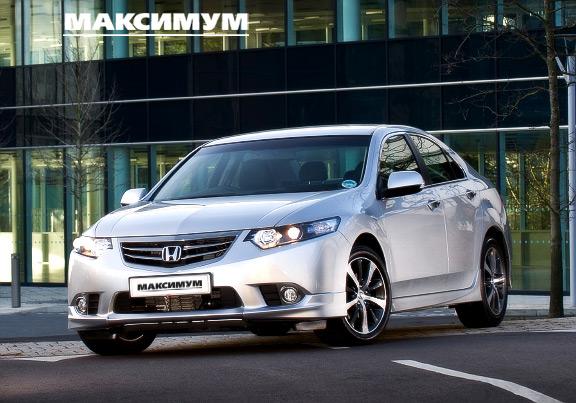 Обновленный Honda Accord уже на старте!