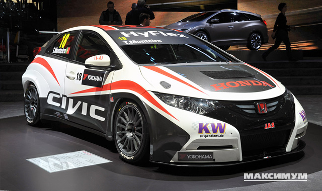 Подготовка Honda Civic WTCC  к чемпионату 2014 года прошла успешно
