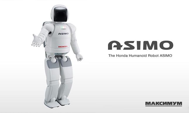 ASIMO вновь продемонстрировал свои способности в Женеве