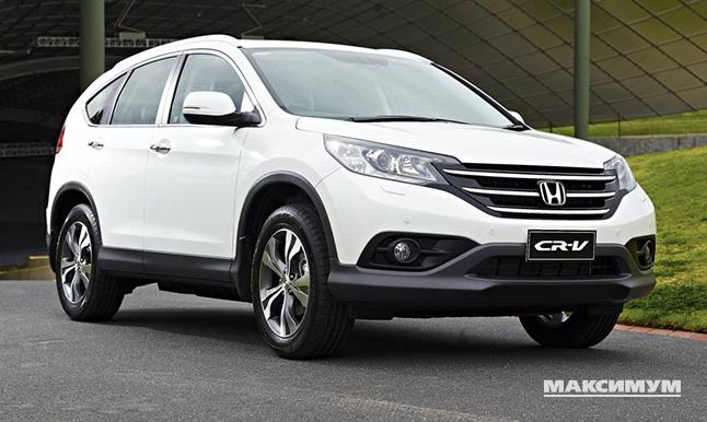 Европейский дебют четвертой генерации Honda CR-V состоялся в Баварии.