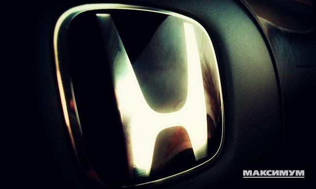 Honda – самый узнаваемый бренд года