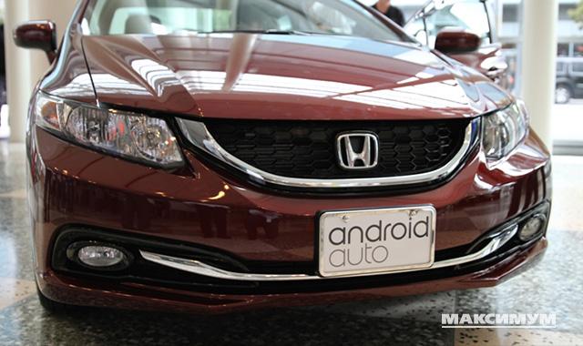 Модели Honda интегрируют с Android OS