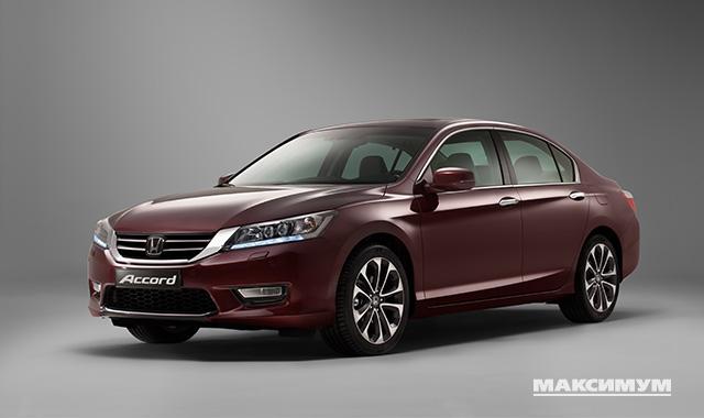 Accord и Odyssey признаны лучшими автомобилями для семейного пользования