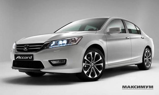 Обновленный  Хонда Аккорд  2014 в 9-ом поколении