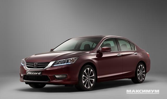 Российский рынок ожидает 4 вида комплектации Honda Accord