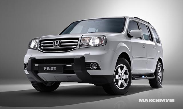 Новая версия Honda Pilot получила изменённый передний бампер