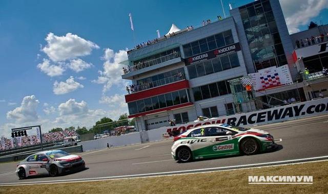 Honda заполучила лидерские позиции этапа WTCC в столице России