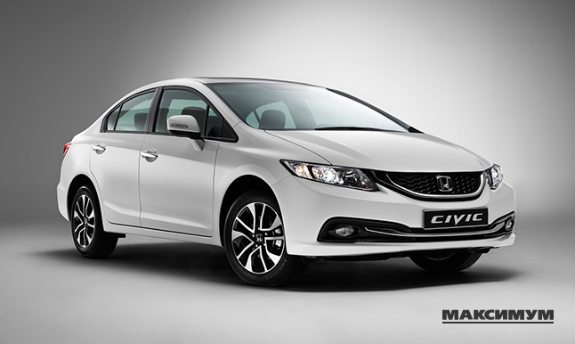 Качество модельного ряда Honda высоко оценено автомобилистами